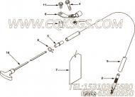 【C3905803】管路支架 用在康明斯柴油发动机
