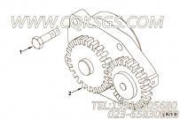 【4897481】机油泵 用在康明斯柴油机