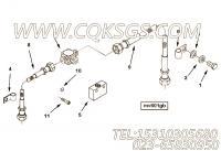 3178257内六角螺栓,用于康明斯KTA38-P1070柴油机性能件组,更多【应急水泵机组】配件报价