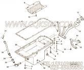 【六角头螺栓】康明斯CUMMINS柴油机的69470 六角头螺栓
