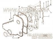 【齿轮罩】康明斯CUMMINS柴油机的3925231 齿轮罩