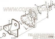 【引擎6CTA8.3-C215的齿轮室组】 康明斯齿轮室密封垫报价,参数及图片