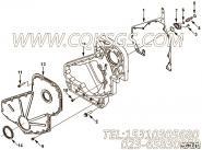 【齿轮罩】康明斯CUMMINS柴油机的3929446 齿轮罩