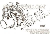 【涡轮增压器】康明斯CUMMINS柴油机的4036855 涡轮增压器