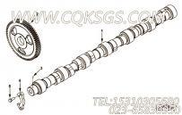 【凸轮轴】康明斯CUMMINS柴油机的3945863 凸轮轴