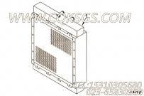 【散热器】康明斯CUMMINS柴油机的2865163 散热器