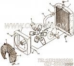 【风扇外罩】康明斯CUMMINS柴油机的C0130226400 风扇外罩