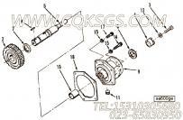 3022725燃油泵支架,用于康明斯KT38-G动力燃油泵支架组,更多【发电机组】配件报价