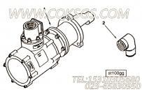 【空气起动马达】康明斯CUMMINS柴油机的4079153 空气起动马达