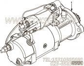 【起动马达】康明斯CUMMINS柴油机的3104823 起动马达