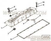 3080374摇臂室盖,用于康明斯M11-C310动力摇臂室盖组,更多【混应土拖泵】配件报价