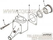 【节温器盖】康明斯CUMMINS柴油机的AR51264 节温器盖