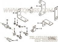 【电缆支架】康明斯CUMMINS柴油机的3282369 电缆支架
