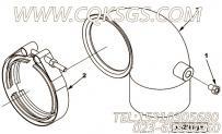 【至五型带箍】康明斯CUMMINS柴油机的3102904 至五型带箍