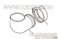 XS8015排气接头,用于康明斯KT38-G-500KW主机排气管组,更多【发电机组】配件报价