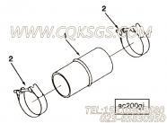3030789凸缘软管,用于康明斯M11-310主机空滤器组,更多【船机】配件报价