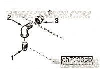 【螺塞】康明斯CUMMINS柴油机的C0502015300 螺塞