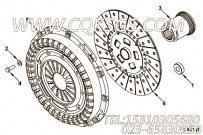 【轴环】康明斯CUMMINS柴油机的3970499 轴环