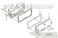 【凸轮轴盖】康明斯CUMMINS柴油机的4086698 凸轮轴盖