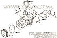 【空气压缩机】康明斯CUMMINS柴油机的3969121 空气压缩机