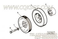 3326153曲轴皮带轮,用于康明斯NTA855-C310发动机硅油减振器组,更多【拌和机】配件报价