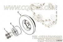 【发动机4BT3.9-C80的扭振减振器组】 康明斯曲轴垫块报价,参数及图片