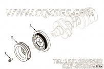 【曲轴皮带轮】康明斯CUMMINS柴油机的4988360 曲轴皮带轮
