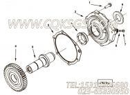 【液压泵支持】康明斯CUMMINS柴油机的4066545 液压泵支持