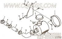 【空气净化器表带】康明斯CUMMINS柴油机的C0140064900 空气净化器表带