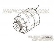 【充电机】康明斯CUMMINS柴油机的C6008611611 充电机