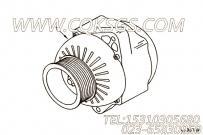 【充电机】康明斯CUMMINS柴油机的4063913 充电机