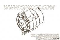【C3415609】发电机 用在康明斯柴油机