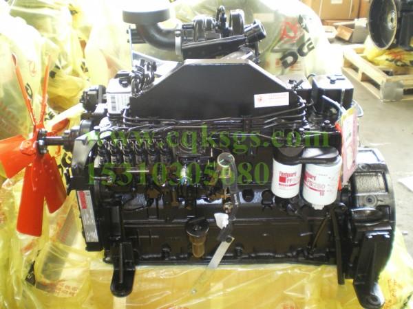 康明斯C柴油机